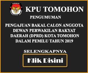 KPU TOMOHON