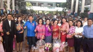 First Lady Manado, Vicky Lumentut , Valentine Day, SMA Negeri 1 Manado