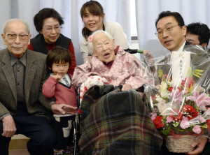 Misao Okawa, manusia tertua, jepang