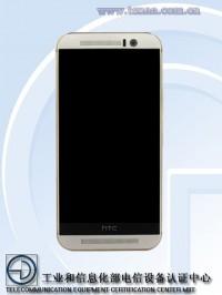 HTC One M9e, HTC