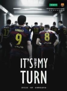 FC Barcelona, R7 barcelona edition,Oppo , Oppo R7