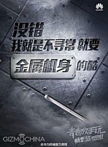 Huawei , Huawei Enjoy 5S