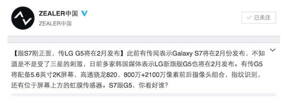 LG G5, LG,