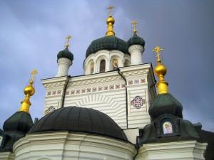 ateis , Rusia
