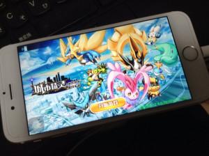 City Spirits Go, Pokemon Go, Game Mobile