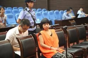 Perdagangan anak, Huang Qingheng, china