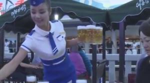 Korea Utara, Festival Bir , Bir Taedonggang
