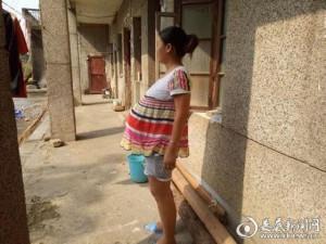 kota Tianping, China, Wang Shi , kehamilan terlama