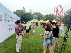 acara perjodohan, Wuhan, Pasangan Hidup