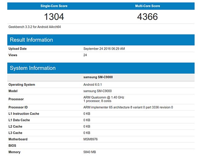 Samsung Galaxy C9, spesifikasi Samsung Galaxy C9,  Galaxy C9, Samsung