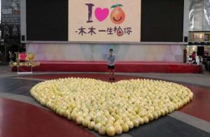 Nyatakan Cinta, pomelo, jeruk bali, Guangzhou, China,