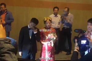 Pernikahan unik, provinsi Shaanxi, China, Pernikahan