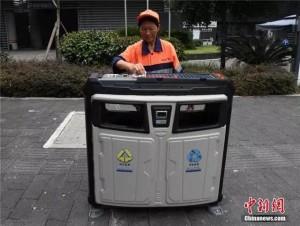 Tong Sampah 'Pintar', Hotspot Wi-Fi , Kota Chongqing, China,