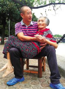 Zhang Yongkang, provinsi Zhejiang, China,