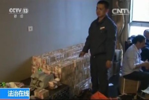 Apartemen Pejabat Korup Digeledah, Ditemukan Uang TUNAI Rp 386 Miliar