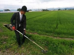 Kiyoto Saito, Kengo, Jepang, petani jas, petani