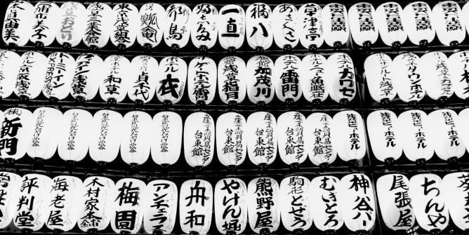Bahasa Asing , bahasa Sulit Dikuasai, Japanese-Ryukyuan, Tai-Kadai, Polandia