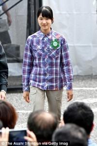 putri Jepang , Putri Aiko, Kaisar Akihito , Putra Mahkota Naruhito