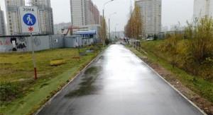 Bukannya Diperbaiki, Pemerintah Kota Malah Edit Foto Jalan Rusak Dengan Photoshop