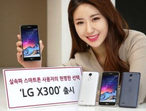 LG X300 , harga LG X300 , spesifikasi LG X300, LG