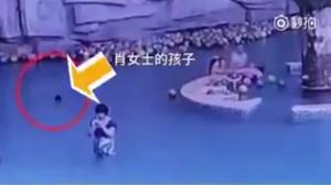 Spa World ,kota Xiangyang,