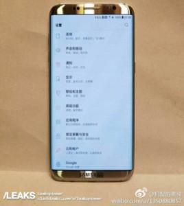 Samsung Galaxy S8, foto Samsung Galaxy S8