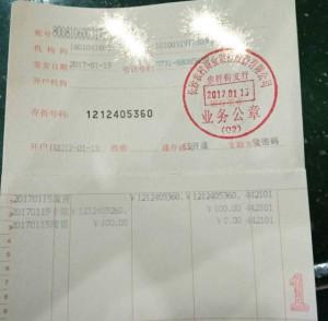 Changsha, provinsi Hunan, bank Changsha