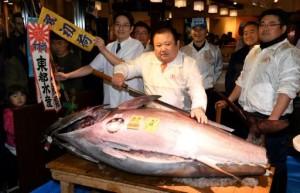 restoran sushi , Kiyoshi Kimura, Tuna King, ikan tuna termahal