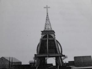 Gambar Menara Alfa-Omega yang akan dibangun