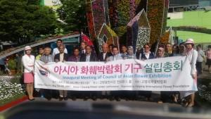 Negara-negara yang membentuk CAFE di Kota Goyang Korea Selatan