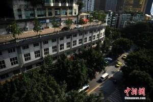 kota Chongqing, Cina, gedung unik