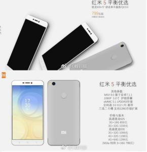 Serangkaian Foto Bocorkan Spesifikasi dan Harga Xiaomi Redmi 5