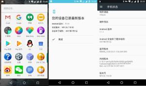 Pengguna Motorola Moto Z di Indonesia Mulai Terima Update Nougat versi 7.1.1
