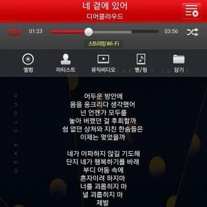 SHINee Jonghyun , Pesan Terkakhir Jonghyun