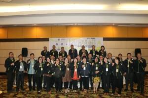 Pejabat Eseloin II peserta IHT