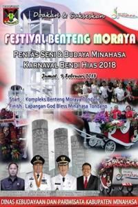 Teknis Karnaval Bendi Hias,Festival Benteng Moraya 2018,