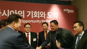 The KOR-ASIA Forum 2018