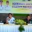 Dishub Tomohon Siapkan Pembentukan Forum Lalulintas